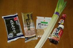 Tsuke01