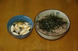 Tsuke02
