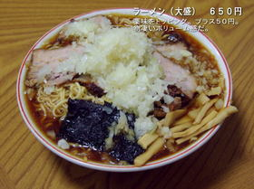 Umenoya06