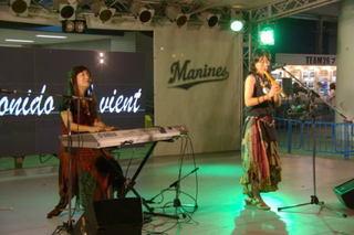 Sonido_in