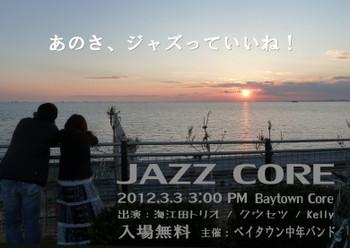 Jazzcore2012