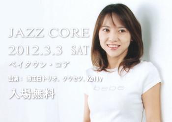 Jazzcore2012type3