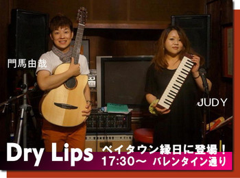 Dry_lips