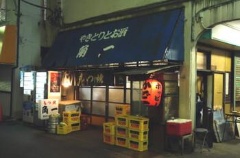 Yachiyo23