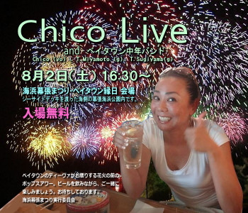 Chico_live
