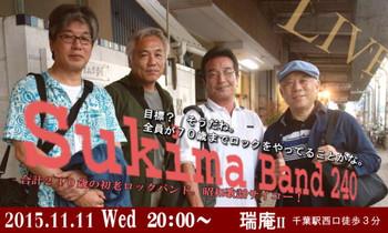 Sukima_live
