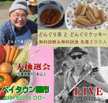 Asaichi39189